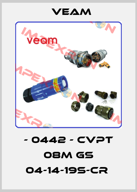 Veam-- 0442 - CVPT 08M GS 04-14-19S-CR  price